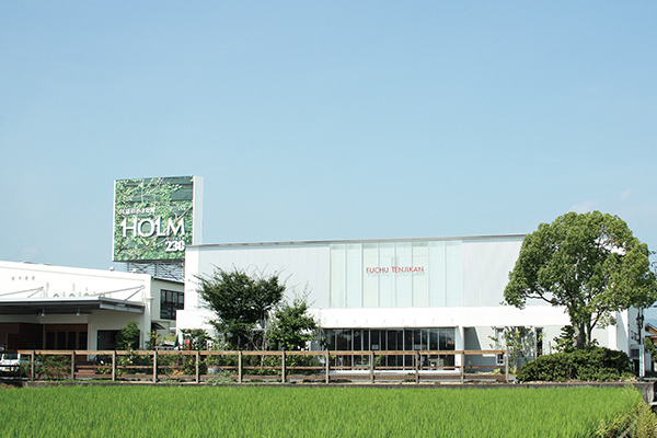 芦田川沿いの複合商業施設「HOLM230」へのアクセス