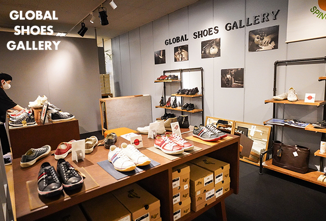GLOBAL SHOES GALLERY